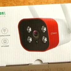 新一代平民安防好幫手, 安防監控新秀 | 360智能攝像機紅色