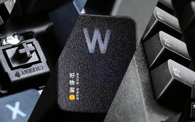 實用主義的CHERRY MX原廠機械軸,雷柏V808單色背光