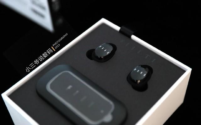 盘它!蓝牙5.0,FIIL T1真无线蓝牙耳机更快更稳更自由