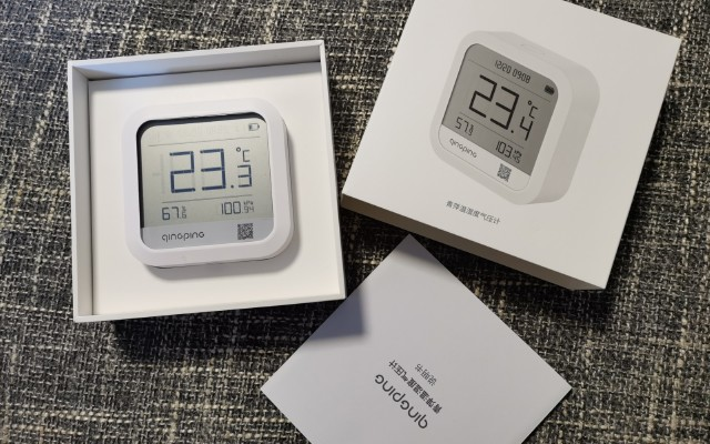 精確靈敏的溫濕度氣壓計:隨時監測家居環境,讓寶寶在健康成長