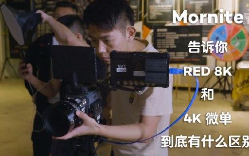 干貨剖析憑什么這系列攝影機最少都值一輛車 | 視頻
