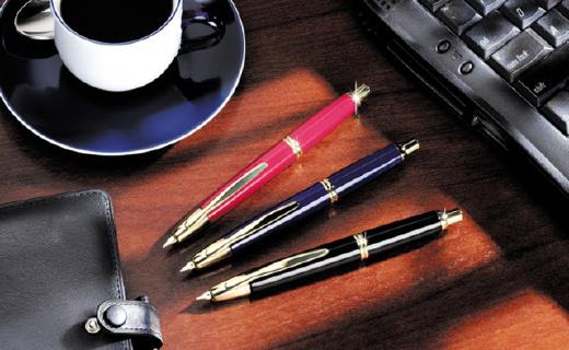 像圓珠筆一樣按動的百樂鋼筆,顏值更高字更美