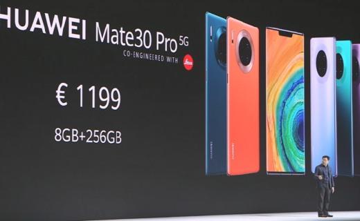 華為Mate 30系列發布!14根5G天線加持,7680幀慢拍世界都靜止了……