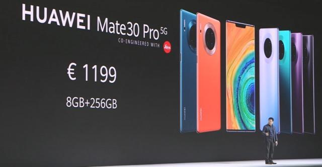 华为Mate 30系列发布!14根5G天线加持,7680帧慢拍世界都静止了……