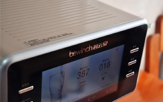 Bewinch碧云泉RF73净水器:一机解决全家饮水问题