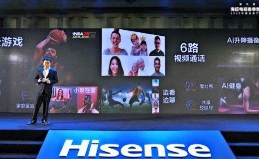 国内首款WiFi 6电视来了!海信连推系列新品拓展电视边界