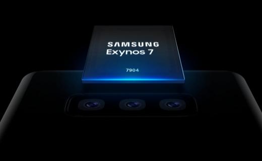 定位中端 三星Exynos 7904发布:14nm制程/八核心设计