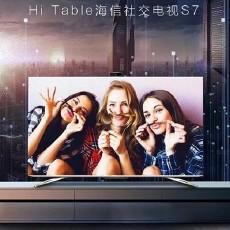 电视从此不同,海信社交电视S7万博体育max下载趴