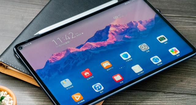 劍指iPad!全球最高屏占比華為MatePad來了,這點讓蘋果有點汗顏.....
