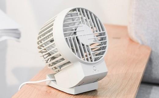 網易嚴選大頭風扇:低噪靜音,風向可調,靈動易攜