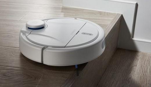 1699!嵐豹發布新款掃地機器人,首款規劃式+2200Pa大吸力
