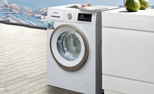 西门子滚筒洗衣机:德系简约设计,防过敏程序一键自清洁