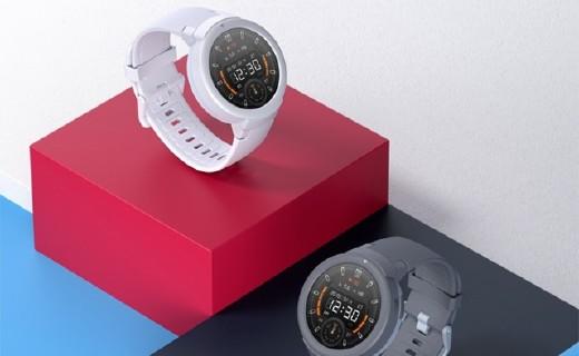 「新東西」續航可達20天,AMAZFIT智能手表青春版開啟預售