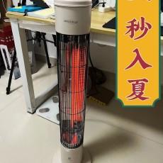 舒樂氏遠紅外取暖器評測:供暖前最后的溫度保障