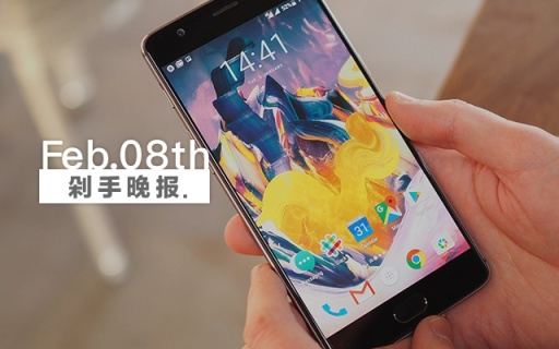 一加3T手機套裝售2758,濟州島5天自由行賣999