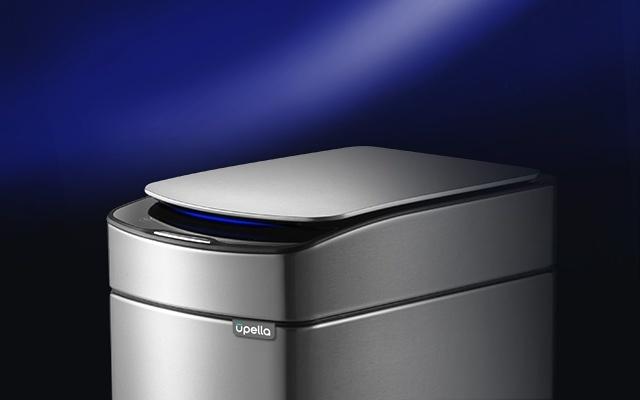 Upella优百纳 极光系列智能感应卫生桶