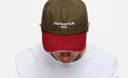 Improper刺绣棒球帽:字母刺绣个性十足,玩味街头风