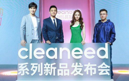 cleaneed推出两款个人护理产品:清洁高效+五彩配色,京东已上线