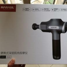 Marasil便携式深层肌肉按摩仪使用效果测评