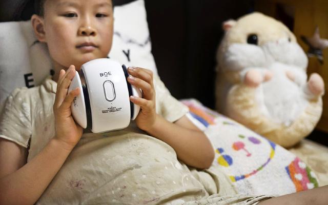 """外星產物?這個""""機器人""""很高端,還能助你好睡眠!"""