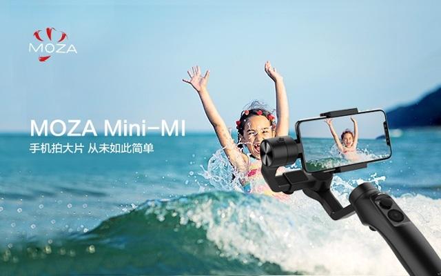 魔爪Mini-MI 手機穩定器