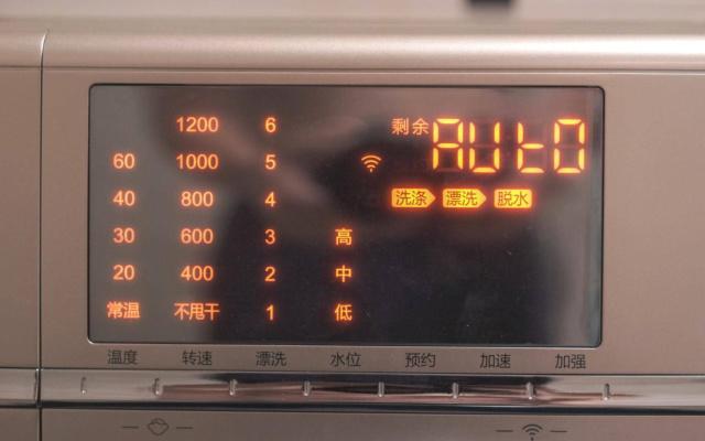 9KG大容量替代手洗,平穩運行無噪音,海爾直驅變頻滾筒洗衣機使用評測
