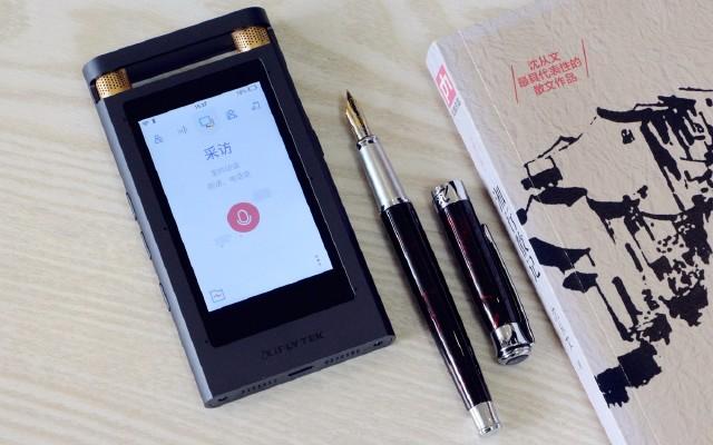 開會記不住內容?實時轉寫、翻譯!科大訊飛錄音筆SR501
