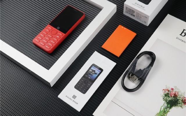 售价299元,小米生态链发新机,可控家电能聊微信,电池还可拆