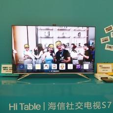 Hi Table ‖ 海信社交电视S7,原来电视可以如此有趣