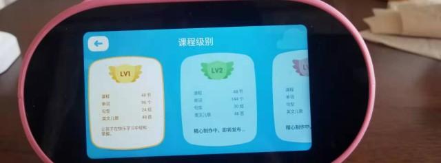 杜丫丫AI英语学习机开箱manbetx万博体育平台