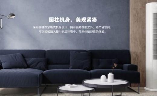 「新东西」小米生态链:首款立式空调正式发布,到手仅需2999元!