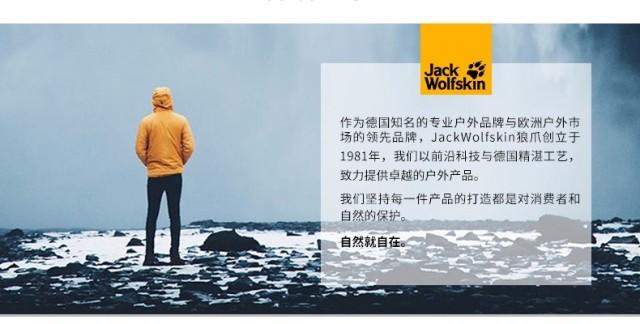 春暖花开,出游季,防晒防蚊   JackWolfsk?#20146;?#22841;克体验