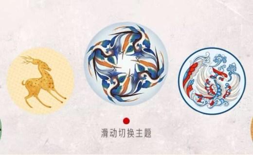 """敦煌研究所推出""""敦煌詩巾"""":DIY+經典藝術壁紙,只需199!"""