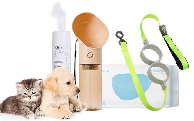 pidan 犬用牽引繩減震款 外出裝備組合