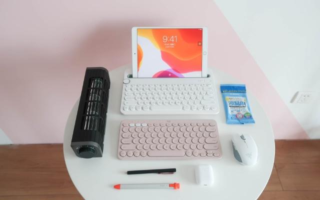 用完這些ipad周邊好物,才發現自己以前用的是假iPad!