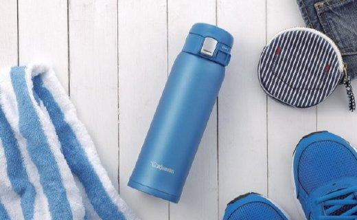 象印不锈钢保温杯:超强的保温保冷,时尚外型,小巧便携