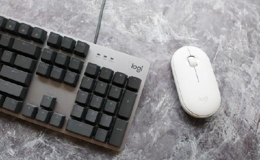 始于初心,文武雙全 | 羅技K845機械鍵盤帶來精致感受!