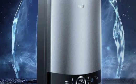 享你所想!華帝瀑布浴零冷水ZH6熱水器全新首發