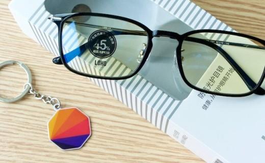 """碼字黨的""""守護神""""!阻隔率隨意選,一款逼格滿滿的防藍光眼鏡!"""