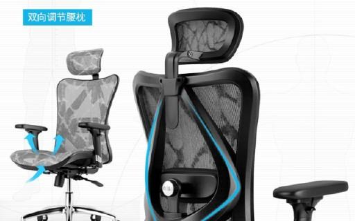 从春分的微凉到夏空的凉爽—西昊M57网布座椅