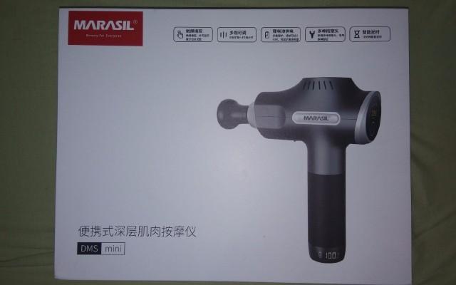 浅谈Marasil便携式深层肌肉按摩仪