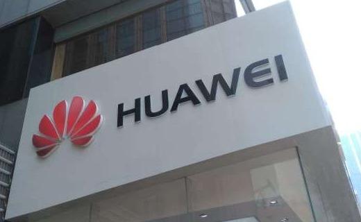 """「事儿」""""中国?#23613;?#20225;业获税收减免,华为、中兴等企业或可受益"""