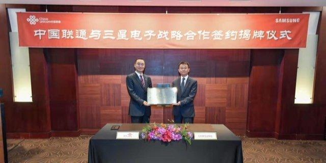 「事兒」2022年北京冬奧會用5G?三星與中國聯通達成戰略合作