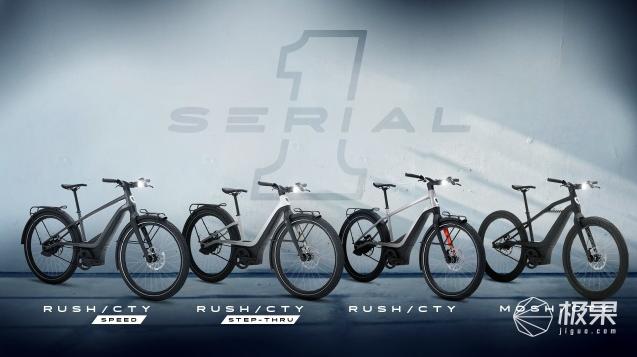 续航168公里!哈雷电动自行车开启预售,同样价格可买五菱
