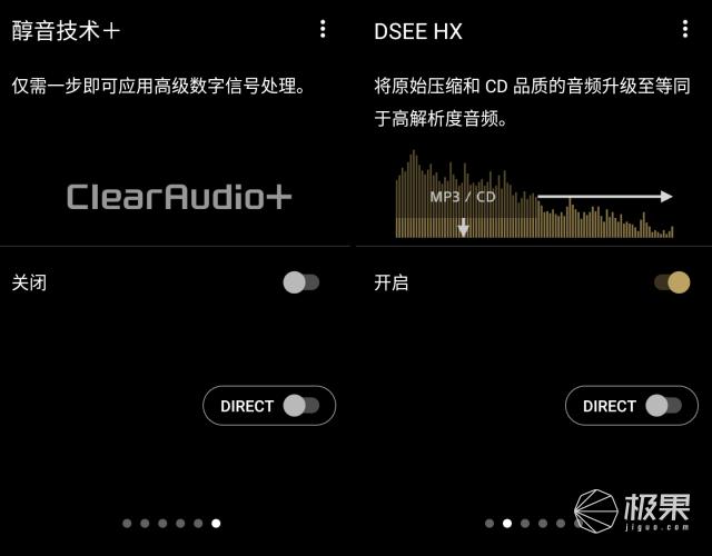 索尼NW-A105上手体验:会上网的MP3,用起来是种什么感觉?