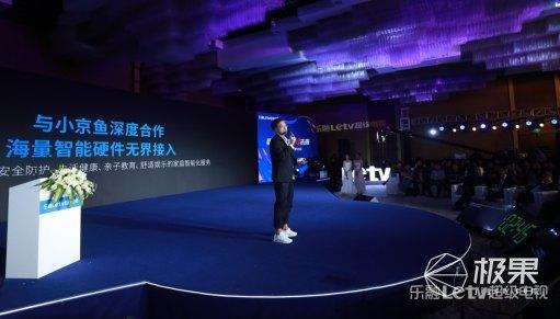 以用户为导向,整合供应商,乐融Letv第二代互联网电视将到来!