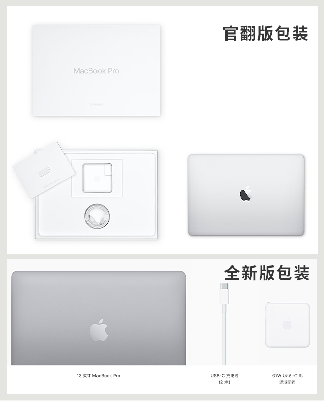 苹果新品「买一送一」!全系大优惠直降3200元,这波羊毛必须薅!