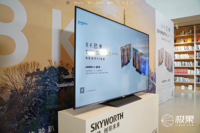 创维Q71系列体验趴 南京站 | 创维Q71南京体验趴:除了8K之外,电视我们更需要关注哪些(图4)