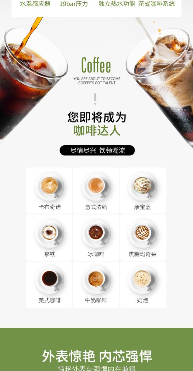 PETRUS柏翠意式半自动咖啡机