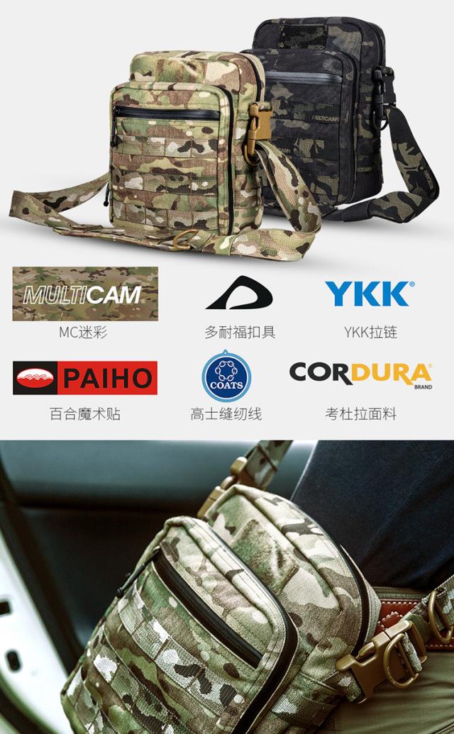 YHGEAR猎豹MC迷彩单肩包